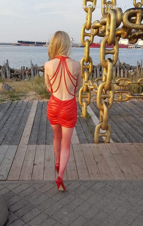 sex sludinājums, grib seksu, eskorta meitene